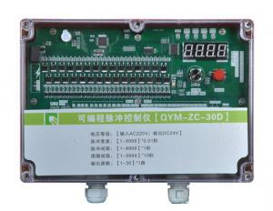 30路脉冲控制仪